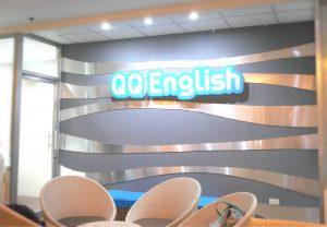 QQEnglish цены на обучение