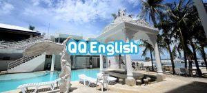 Школа английского языка на Филиппинах qq english