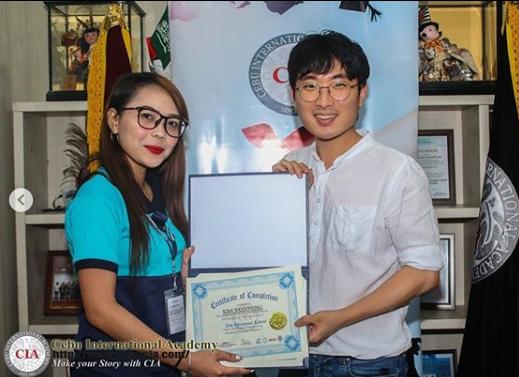 Cebu International Academy школа