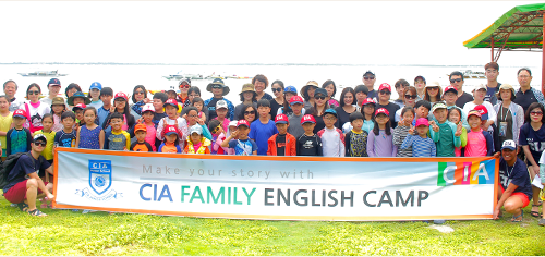 Семейный английский лагерь на Филиппинах