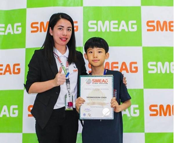 Юный студент школы SMEAG