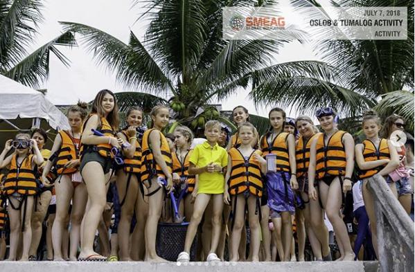 Детская группа школы SMEAG